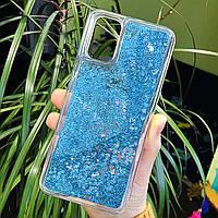 Чехол Glitter для OPPO A72 бампер жидкий блеск Синий