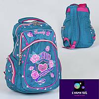 Рюкзак школьный C 36315 (24) 2 отделения, 3 кармана, мягкая спинка