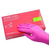 Перчатки нитриловые текстурированные Medicom S 100 шт/уп манжета Розовый (КОД:MedicomмаджентаS)