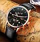 Guanquin Мужские классические кварцевые часы Guanquin Digit Black 8801, фото 3