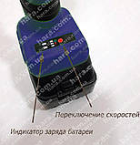 Болгарка аккумуляторная Беларусмаш БШМА-36 (2 аккум.,125 круг), фото 5