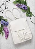 Рюкзак Sambag Loft SZNe белый, фото 4