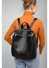 Рюкзак Trinity 0ZS Змеиный принт