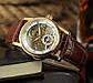 Forsining Мужские часы Forsining Star, фото 4
