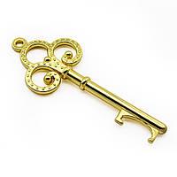 Золотой ключик - подвеска, открывалка   BAR-2915