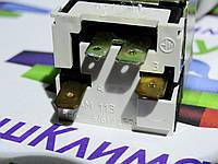 Терморегулятор (термостат) Там 113  для холодильника. длина ~2,5м