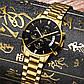 Nibosi Мужские часы Nibosi Gratis, фото 3