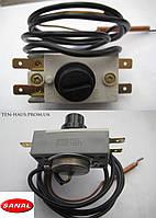 Капілярний Термостат аварійний ,двох полюсний, FSTB