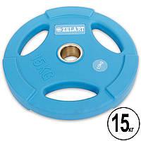 Диск для штанги (блин) 15 кг d-50мм PU с хватом и металлической втулкой Zelart TA-5336-50-15