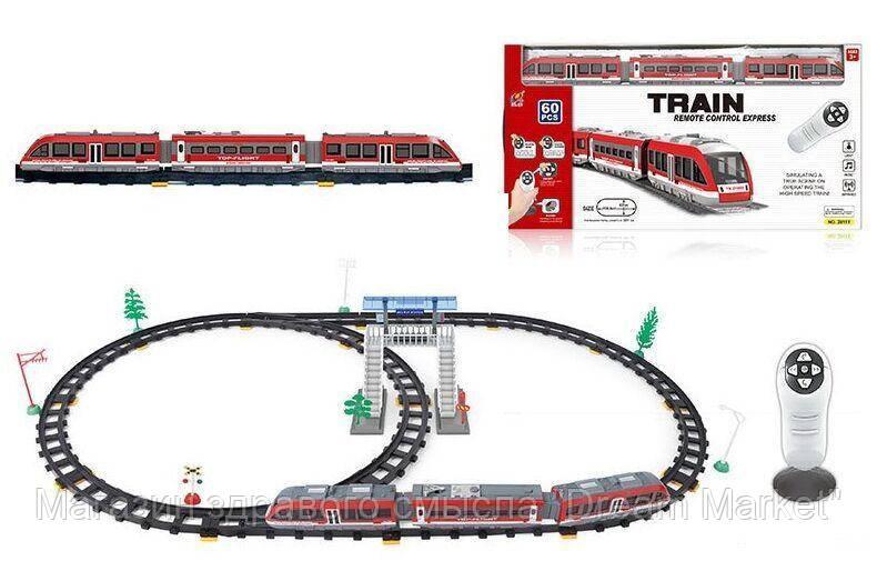 Игрушечная Железная дорога для детей с пультом управления, локомотивом и 2 вагонами, аксессуарами - 60