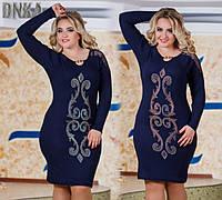 Платье для вечера больших размеров 2 цвета