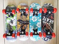 Скейтборд детский купить со склада 159998 - NRG1