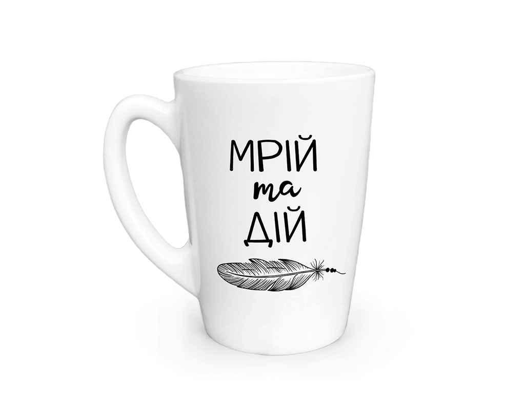 Чашка 320мл Конус Мрій та дій 1014 в под. коробці ТМ KVARTA