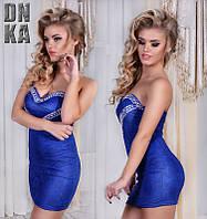 Д3075 Коктейльное платье