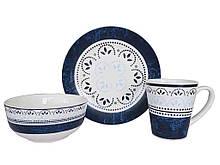 Набор посуды Interos 3 предмета (DW3-203 ТМ INTEROS)
