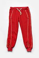 Детские спортивные брюки для девочки (красный)
