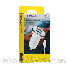 Авто зарядний пристрій Borofone BZ12 2.4 A Lightning 2 Usb SKL11-229246