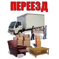 Услуги по переезду киев