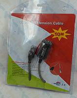 Компьютерный кабель Активный USB удлинитель 10 м, Extension Cable