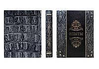 Мишель Монтень Опыты - элитная кожаная подарочная книга