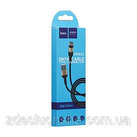 Кабель Usb Hoco X26 Xpress Charging Type-C SKL80-231964