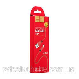 Кабель Usb Hoco X27 Excellent Micro SKL80-231959
