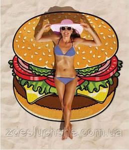 Пляжный коврик Hamburger 143 см SKL32-152678