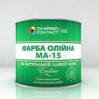 Краска масляная МА-15 Днепр-Контакт белая 2.5 кг