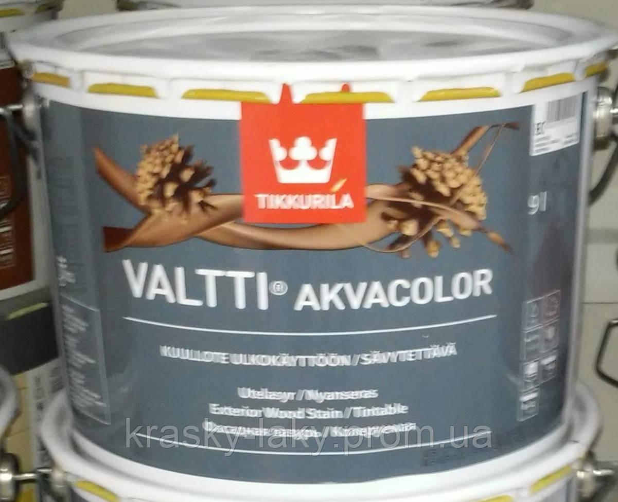 Антисептик Valtti Akvacolor Tikkurila для дерева Валтти Акваколор 9л