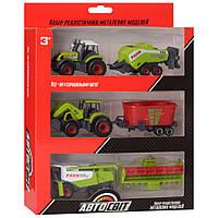 Трактор AS-1968 (AS-1968-2), Игрушки для детей,Детский игрушечный транспорт,Детские игрушки,Детские машинки