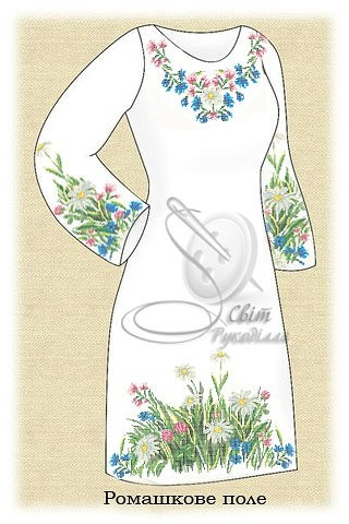 Заготовка на платье женское