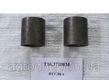 Втулка первичного вала КПП Т-16 Т16.37.108М