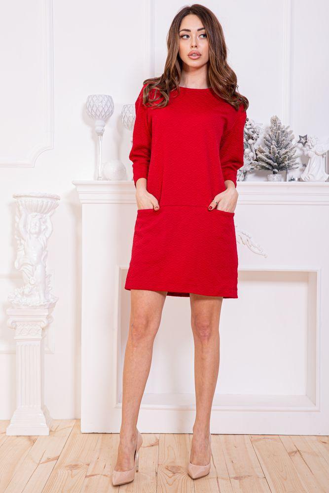 Платье 115R243-1 цвет Красный