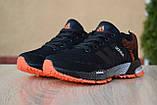 Кроссовки распродажа АКЦИЯ последние размеры Adidas 650 грн 36й(23см) люкс копия, фото 2