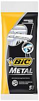 Bic Metal одноразовые станки 5 шт. Бик метал
