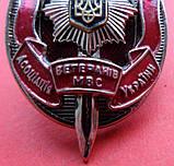 Знак Асоціація ветеранів МВС України №386, фото 3