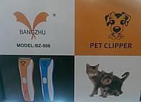Машинка для Стрижки Животных Pet Clipper BZ 806