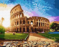 Картина малювання за номерами Колізей на світанку 40х50см малювання розпис по номерах, пензлі, фарби, полотно