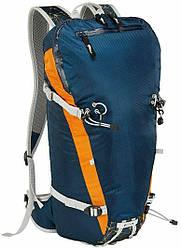 Туристический, трекинговый рюкзак Crivit 25L синий