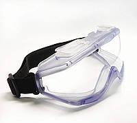 Очки защитные TRIARMA закрытые с непрямой вентиляцией. Окуляри герметичні.