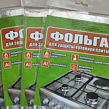 Фольга алюмінієва для плити (50*60)см