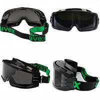 Защитные очки UVEX Ultravision 9301.245 для газовой резки и сварки (оригинал). Окуляри газозварювальника., фото 1