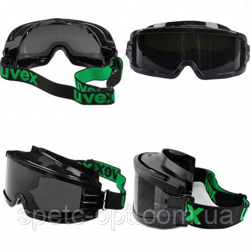 Защитные очки UVEX Ultravision 9301.245 для газовой резки и сварки (оригинал). Окуляри газозварювальника.