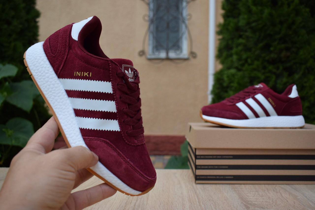 Кроссовки распродажа АКЦИЯ последние размеры Adidas 650 грн 39й(25см) люкс копия