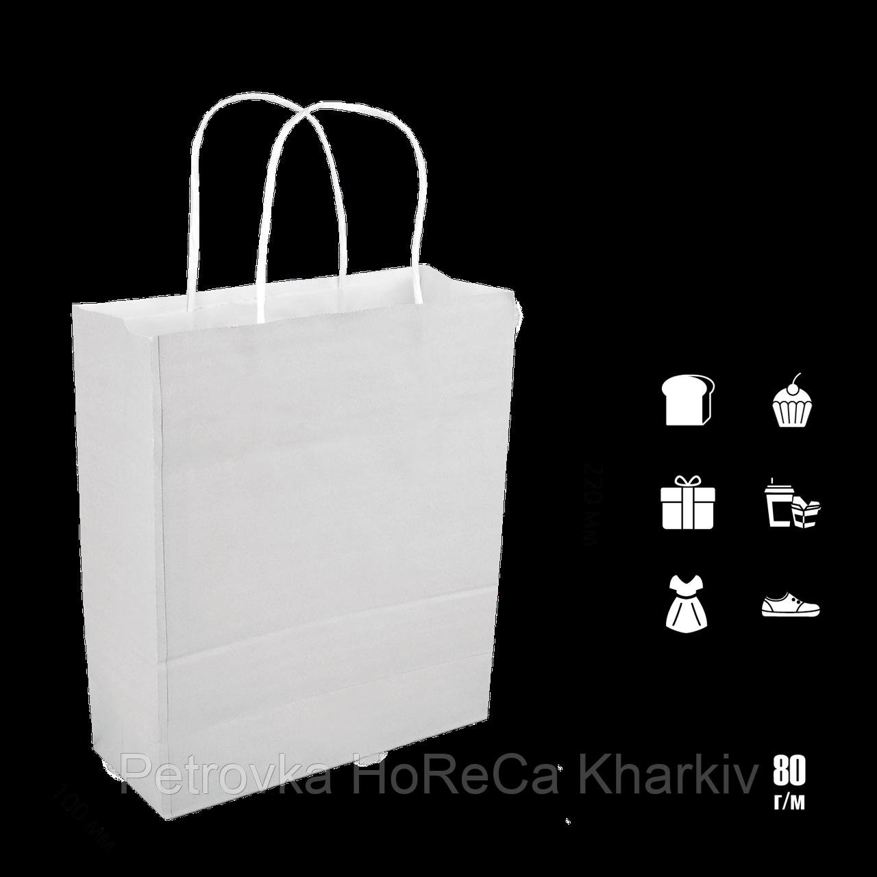 Бумажный пакет белый с кручеными ручками  200*100*220мм (Ш.Г.В) Пл 80г (690)