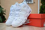 Кроссовки распродажа АКЦИЯ последние размеры 750 грн Nike Air More Uptempo 38р 24 см люкс копия, фото 8