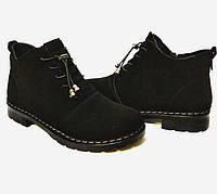 Женские ботинки весна-осень без каблука на низком ходу удобная практичная прошитая обувь