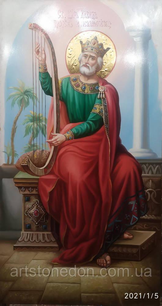 Икон Святой царь пророк Давид