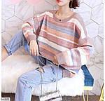 Женский кашемировый полосатый свитер, фото 2