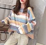 Женский кашемировый полосатый свитер, фото 3